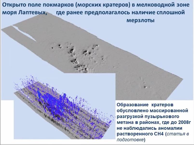 Лаптевых-1.jpg