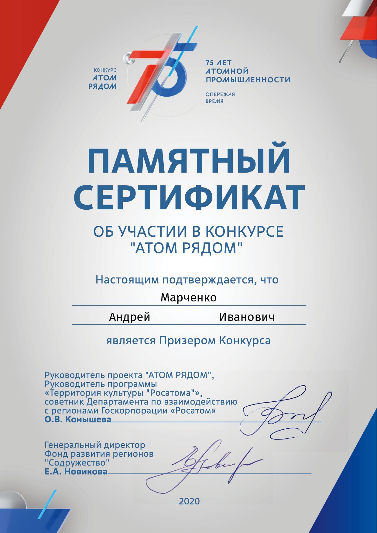 атом3.jpg