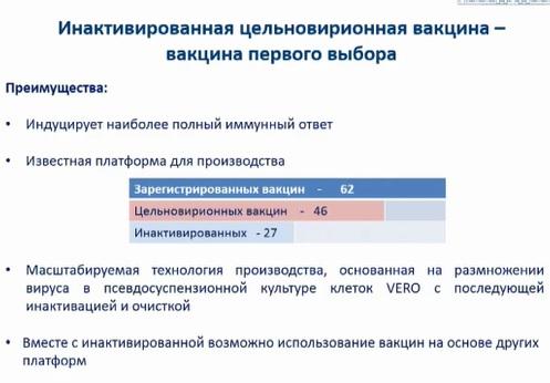 презентация Ишмухаметова.jpg