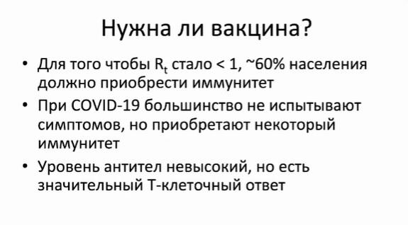 презентация Чумакова.jpg