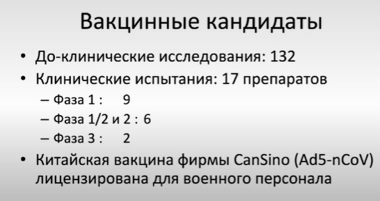 презентация Чумакова1.jpg
