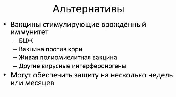 презентация Чумакова2.jpg