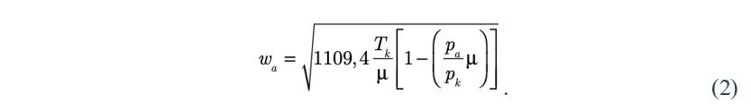 формула1.jpg