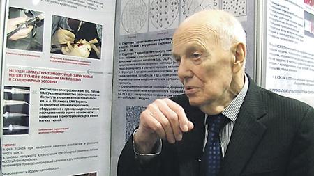 Двойной юбилей: Национальной академии наук и ее Президенту Борису Патону - 100 лет!
