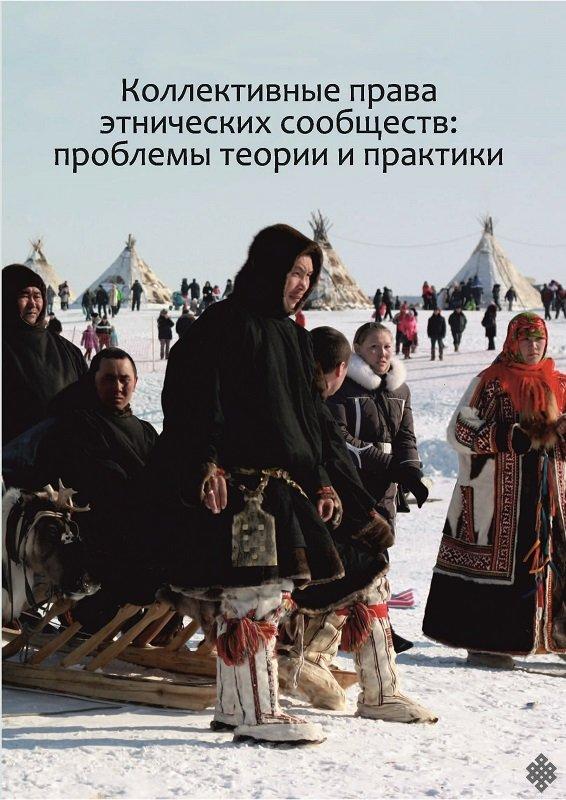 1517325249_oblozhka-2-ok.jpg