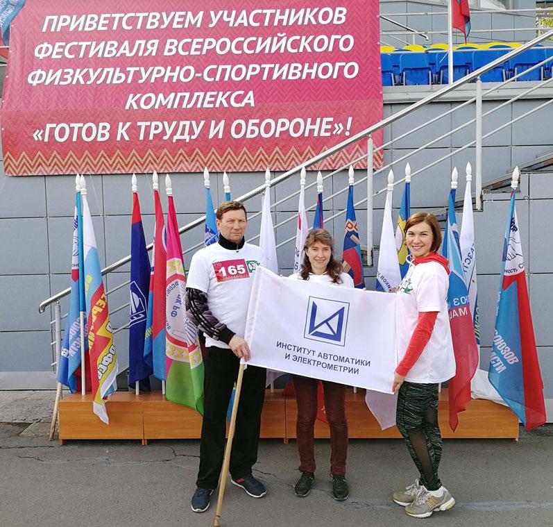 200610-socotvetstvennost-p3.jpg