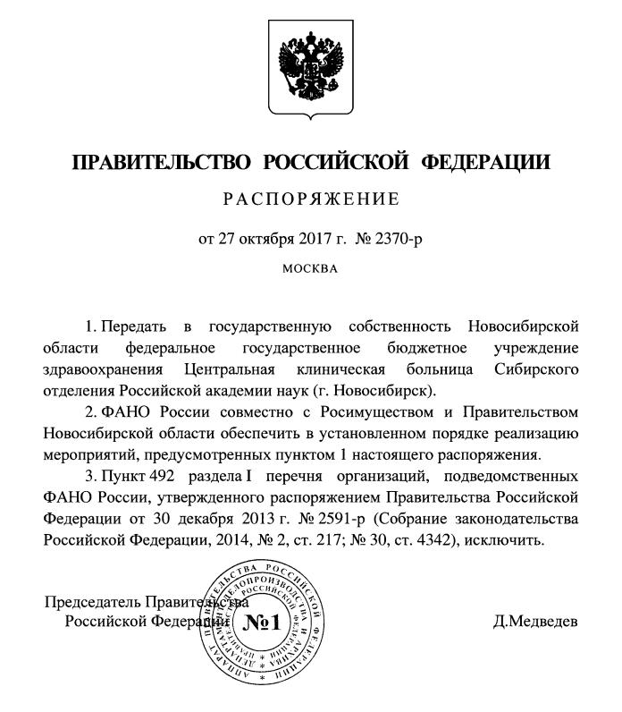 Bol-Sbr.png