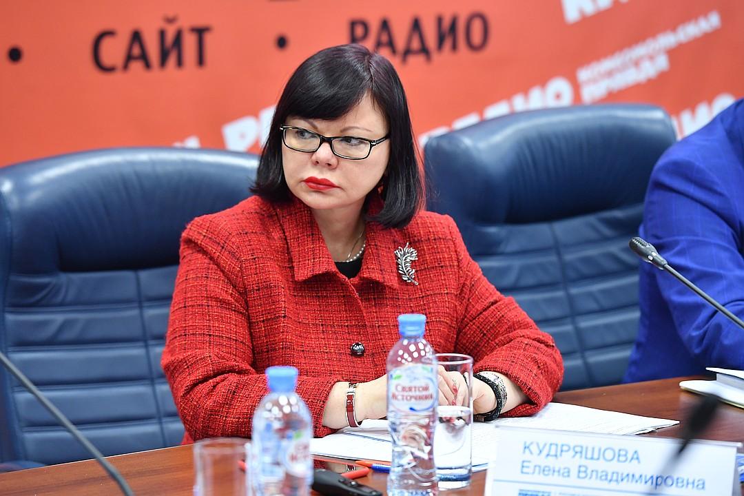Kudryashova.jpg