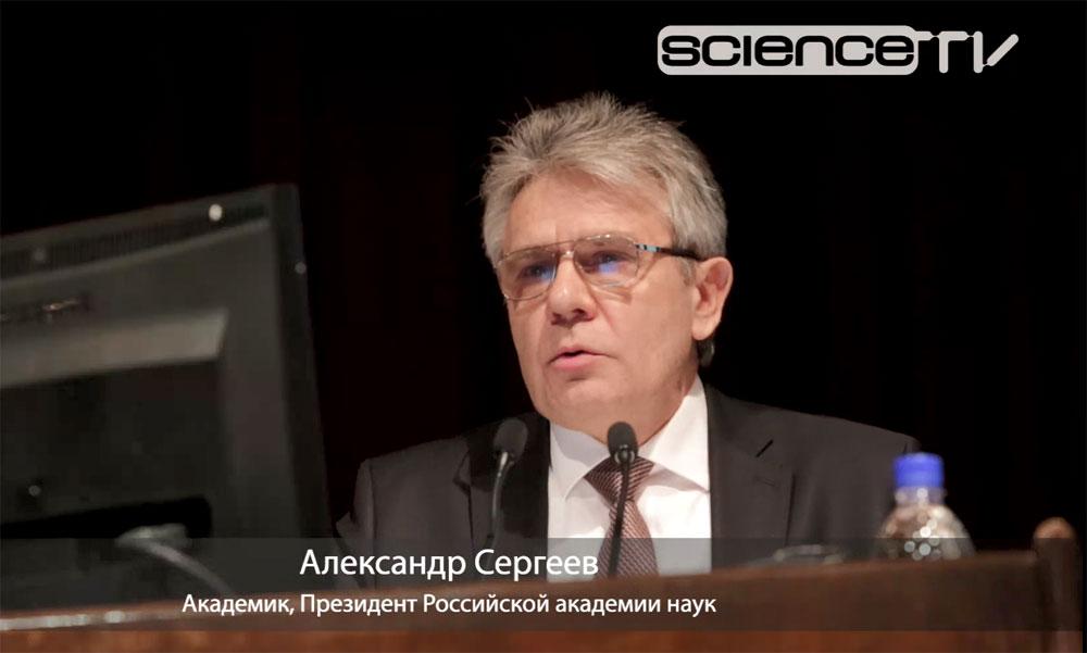 Sergeev_29.jpg