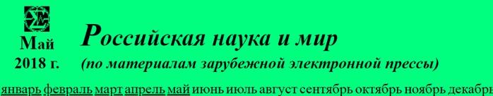dig5_18.jpg