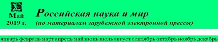 dig5_19.jpg