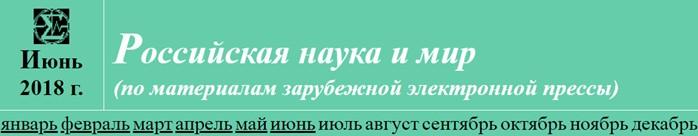 dig6_18.jpg