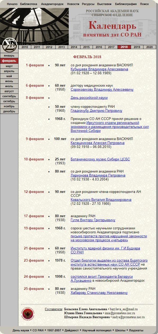 scienc02-18.jpg