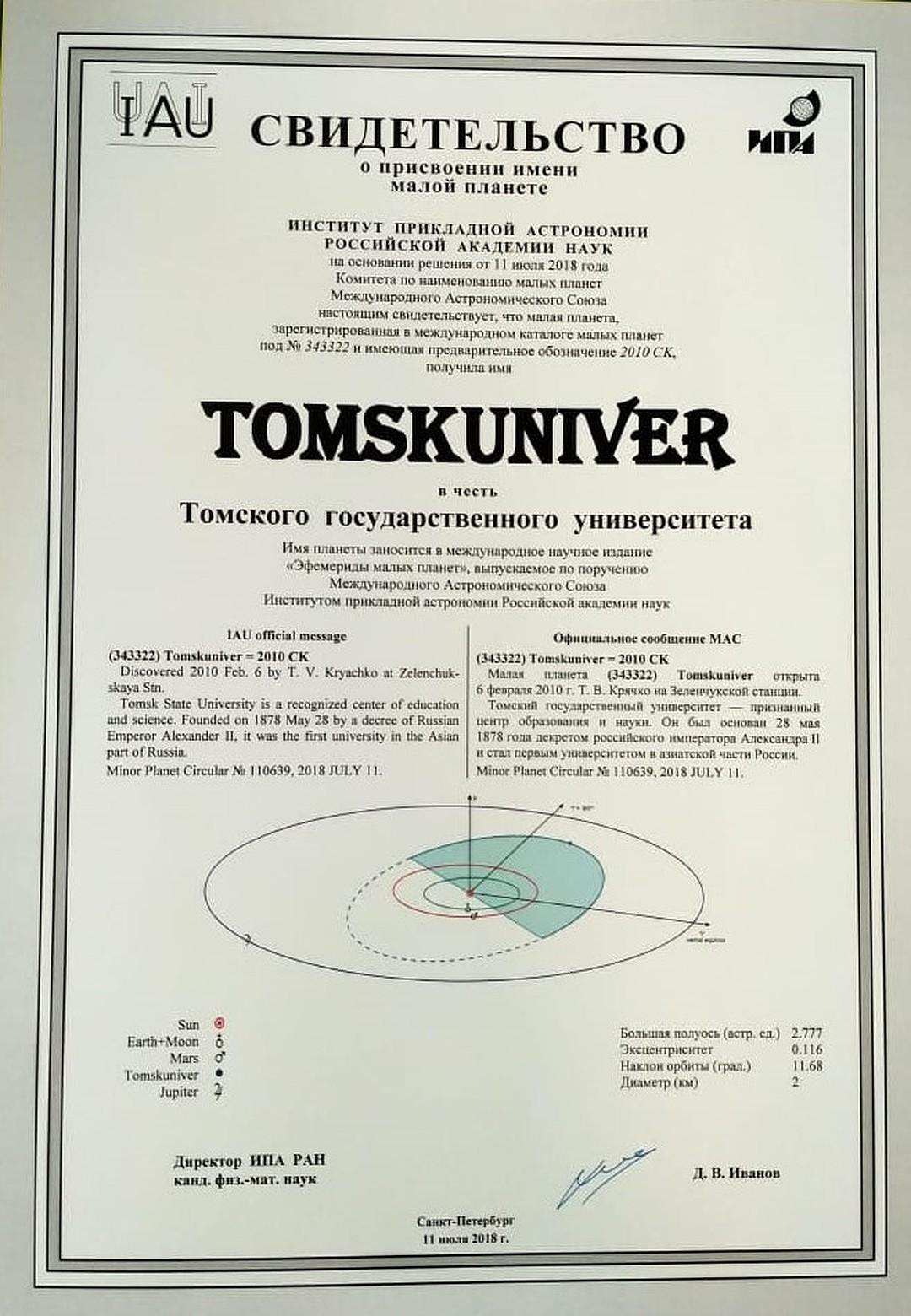 sv-tgu1080.jpg