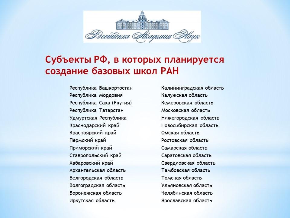 uchastniki_proekta.jpg