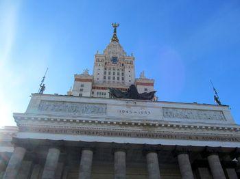 32769d2f555 26 российских вузов вошли в рейтинг лучших университетов мира по версии QS